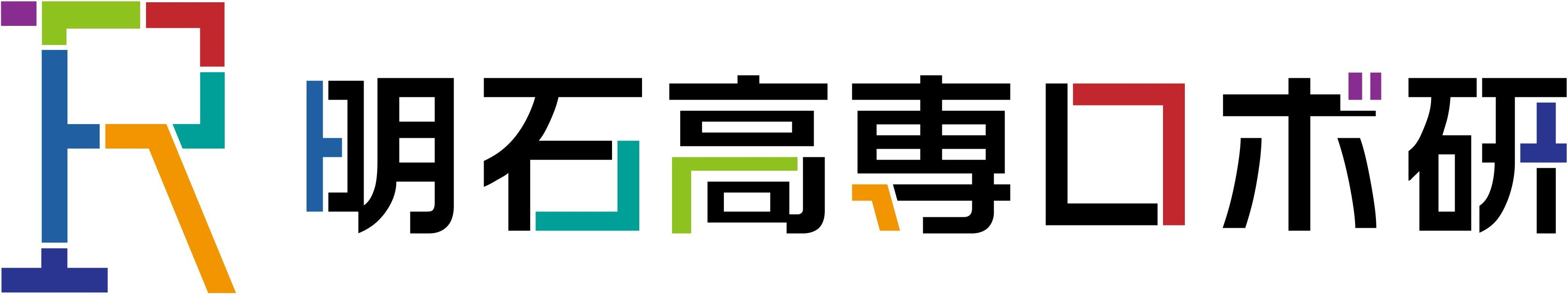 明石高専ロボ研
