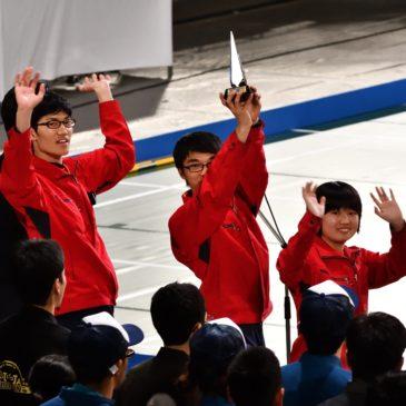 高専ロボコン2019全国大会 特別賞受賞