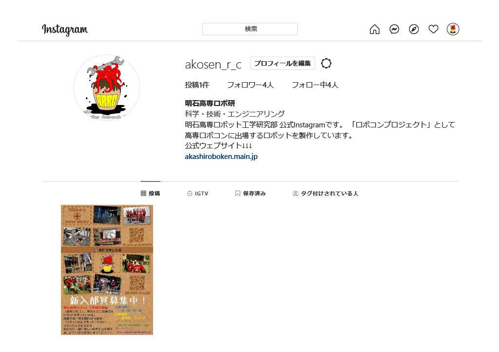 明石高専ロボ研Instagram